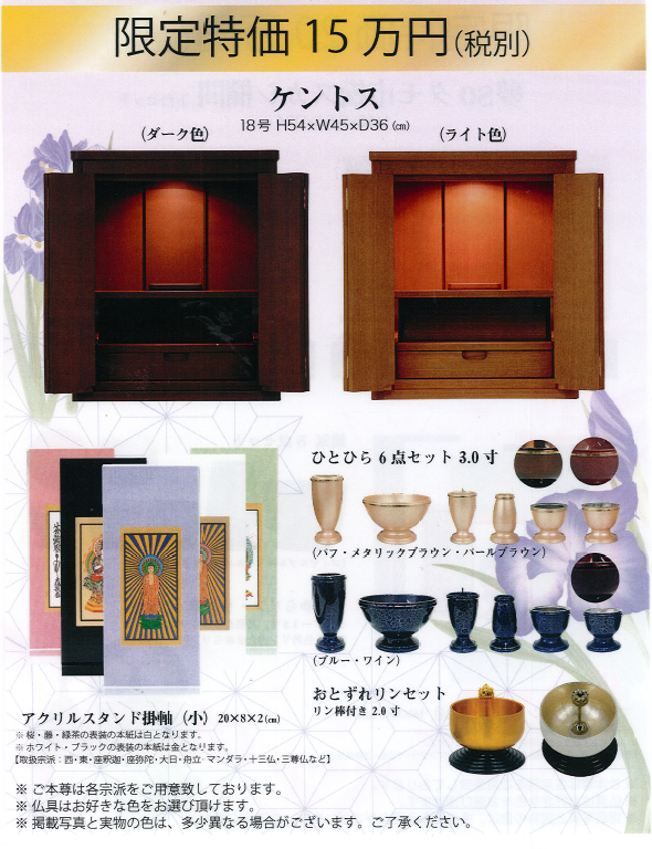 限定価格15万円(税別)