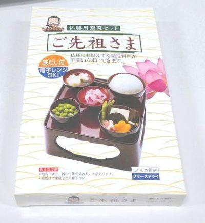 仏膳用惣菜セット